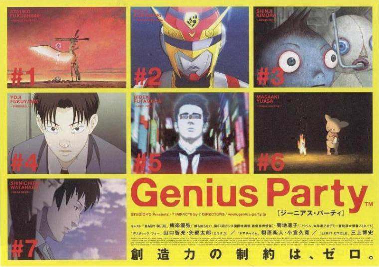 genius-party_poster_goldposter_com_4.jpg@0o_0l_800w_80q