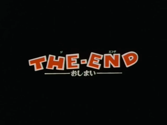 THE - END