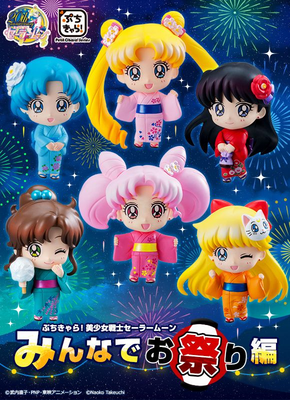 cab1111c9a9aedfcc1c0b78a3a519a8d--sailor-moon-merchandise-anime-merchandise.jpg