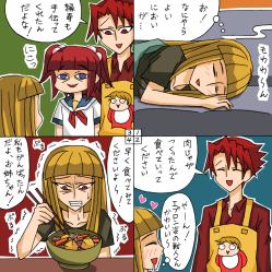 __gertrude_ponyo_ushiromiya_ange_and_ushiromiya_battler_umineko_no_naku_koro_ni_drawn_by_rifyu__c5dc4239c5f04261ecadcd458c928d4b