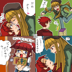 __gertrude_ushiromiya_ange_and_ushiromiya_battler_umineko_no_naku_koro_ni_drawn_by_rifyu__7452a417e005b8568cd805a620678818