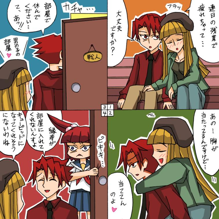 __gertrude_ushiromiya_ange_and_ushiromiya_battler_umineko_no_naku_koro_ni_drawn_by_rifyu__bfd06ea462f6b7215d7b000a552f6426