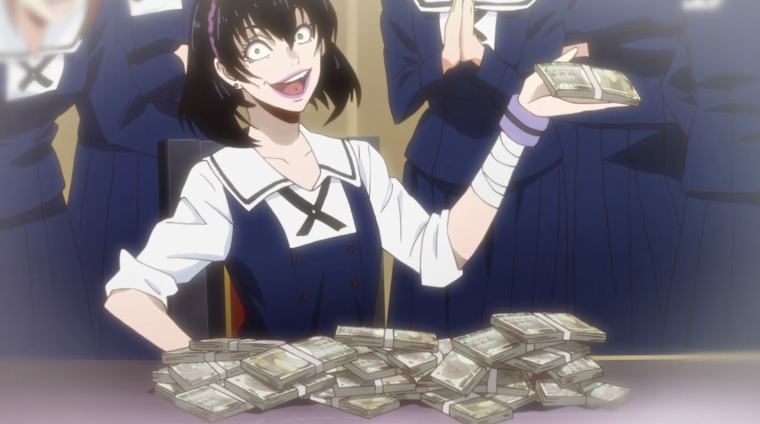 midari_money