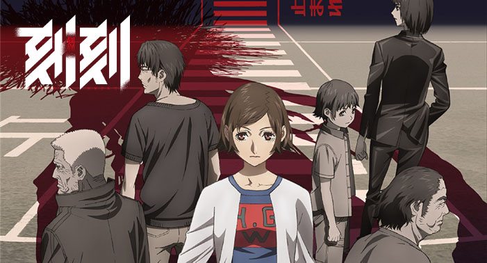 kokkoku-poster-banner.jpg