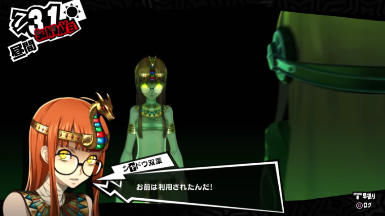Shadow_futaba_talking_to_futaba.png