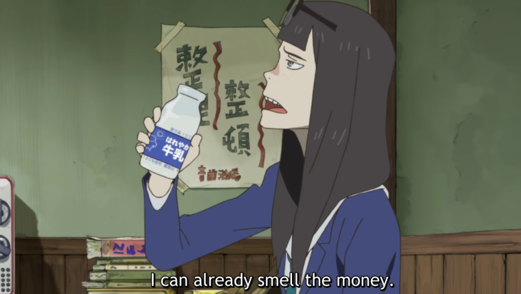 sayaka_smell_money