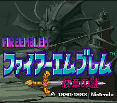 fe3_title_screen