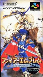 fe4_box_art_full
